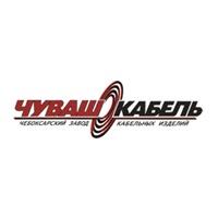 ОАО Завод Чувашкабель