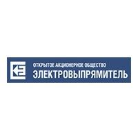 ОАО Электровыпрямитель