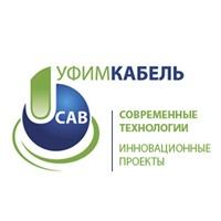 ООО Уфимкабель