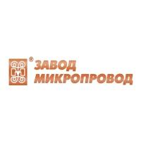 ОАО Завод Микропровод